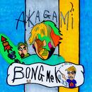 BongMeKass (feat. Leofeel & NAGAHIDE)/CHOUJI
