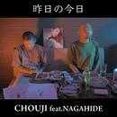 昨日の今日 (feat. NAGAHIDE)/CHOUJI