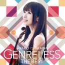 ジャンルレス THE BEST/石川綾子