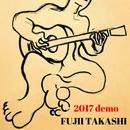 2017 demo/Fujii Takashi