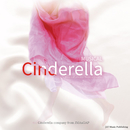 Cinderella/Cinderella company