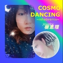 COSMO DANCING (rehabiremix)/樹恵理