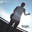Bright/匠琉