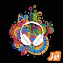 beatmaniaシリーズ vol.3/ゲーム J研