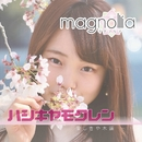 ハシキヤモクレン/magnolia