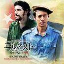 映画『エルネスト』オリジナルサウンドトラック/安川 午朗