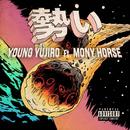 勢い (feat. MonyHorse)/Young Yujiro