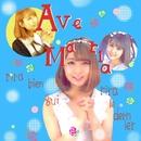 Ave Maria/Oshiro Music