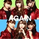 Again (feat. アップルバスター)/Oshiro Music