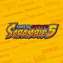 SCRAMBLE5/Various Artists