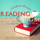 読書のためのBGM ~Concentrate & Relax~ ゆっくりくつろぎの北欧ジャズ/Various Artists
