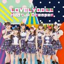 Heatup Dreamer <B盤>/愛乙女☆DOLL