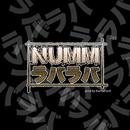 ラバラバ/NUMM