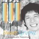 Sweet Groove/川上タカユキ