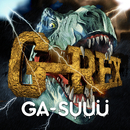 G-REX/GA-SUUU