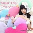 Sugar Trip/万宮えりか