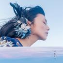 いざよい(「柴咲 神宮」Live ver.)/柴咲 コウ
