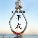 平成/ONEDER