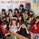Halloween Go Round/dela