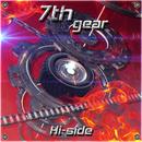 7th gear/Hi-side