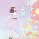LOVE TRAVELER/Mai