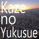 KAZENOYUKUSUE/Rumble・Karasus