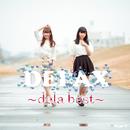 DELAX ~dela best~/dela