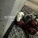 epilogue/julia