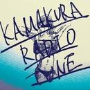 KAMAKURA RADIO TUNE/crispyjam orchestra