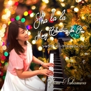 Sha la la - Merry Christmas For You -/中村優見