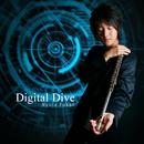 Digital Dive/Ryota Fukae