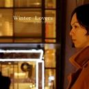 Winter Lovers/蒼乃葉琉