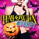 Halloween #party 女子会に!パーティーに!ハロウィンBGM!/Various Artists
