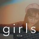 girls/相笠萌