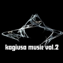 kagiusa music vol.2/鈎兎