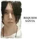 Requiem: I./Santa