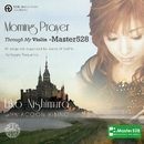 Morning Prayer Through My Violin -Master528/西村 泳子 & ACOON HIBINO