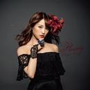 Flowery/穐田和恵