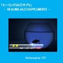金魚/TOT Duo