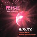 RISE/RIKUTO
