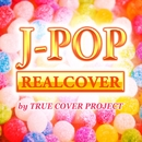 M (Cover Ver.)/TRUE COVER PROJECT