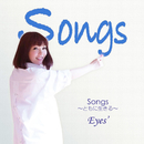 Songs/Eyes'