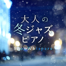 大人の冬ジャズピアノ ~ Snow Whispers ~/Relaxing Piano Crew