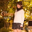 Glow/月乃凛