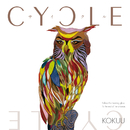 cycle/KOKUU