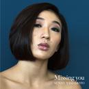 Missing You/SUNNY YAMAMOTO