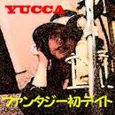 ファンタジー初デイト/YUCCA