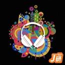 音楽ゲーム vol.8/ゲーム J研