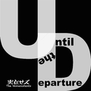 Until the Departure/実在せズ