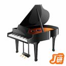 Piano Arrenge vol.70/その他 J研